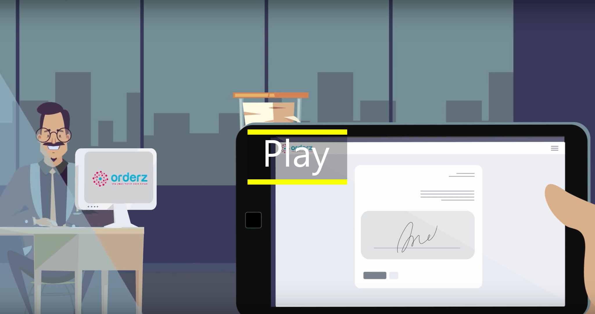 סרט אנימציה לחברת ORDERZ סימנים הפקות