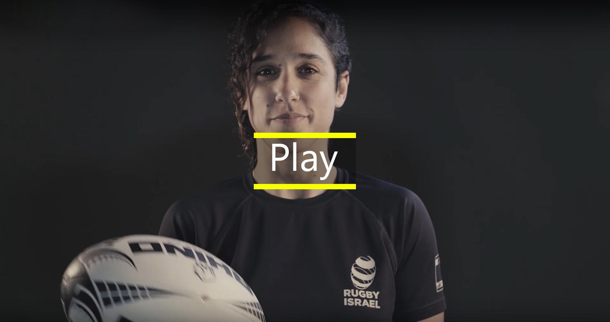 סרטון תדמית לאיגוד הרוגבי הישראלי סימנים הפקות